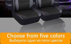 <b>Car pass</b> Universal Car Seat Cover Leather <b>Full Set</b> For Bmw F10 x5 ...