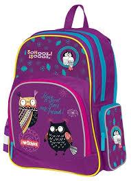 <b>Berlingo Рюкзак Light Nice</b> Owls — купить по выгодной цене на ...