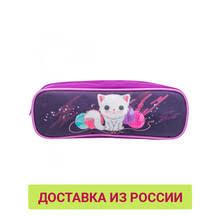 <b>Пеналы</b> и портфели, купить по цене от 267 руб в интернет ...