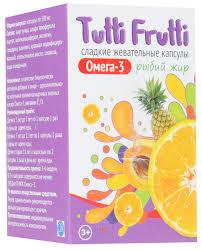 """Витамины Омега Фарма """"Tutti Frutti"""", 45 сладких жевательных ..."""