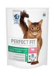 Сухие <b>корма</b> для кошек Perfect Fit