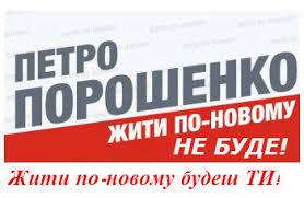 Администрация Президента наняла американских лоббистов для продвижения интересов Украины, - DW - Цензор.НЕТ 2949