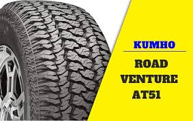 <b>Kumho Road Venture</b> AT51 Review: Does this tire fit your vehicle ...