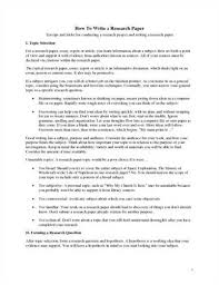 link to academic integrity essay