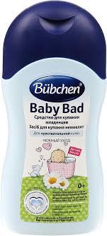 "<b>Bubchen Средство для купания</b> младенцев ""Baby Bad"", с ..."