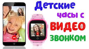 Смарт Часы 4G LTE с видеозвонком <b>Smart Baby Watch</b> Q500 ...