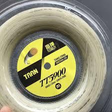 <b>1 Reel 200M TAAN</b> TT5900 Flexibility synthetic Gut string tennis ...