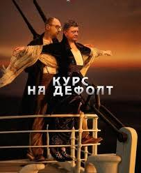 Порошенко ожидает увольнения зампредов СБУ Артюхова, Цыганка и Ягуна - Цензор.НЕТ 5369