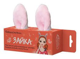 <b>Повязка для волос</b> Зайка Etude Organix купить, цена на ...