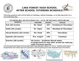 lake forest high school your best choice after school tutoring schedule 2016 2017