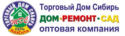 <b>Чайник эмалированный 2.5л</b>. LARA : Торговый дом Сибирь