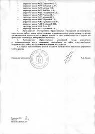 (муниципального) этапа всероссийской олимпиады школьников в ...