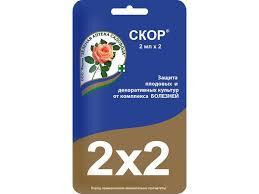 Средство защиты растений от болезней Скор 2 х 2 мл купить по ...