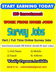 plan details survey jobs