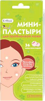 <b>Пластыри</b> купить в интернет-магазине OZON.ru