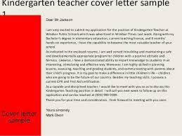 Kindergarten teacher cover letter sample     SlideShare