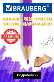 Купить товары оптом от производителя <b>KOH</b>-I-<b>NOOR</b> - цена в ...