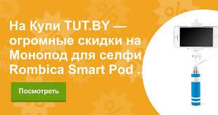 приставка smart tv rombica