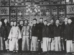 Changshan - Wikipedia