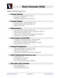 basic computer skills resume resume badak computer skills resume