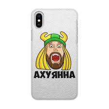 """Чехол для iPhone X/XS, объёмная печать """"Россия"""" #2502528 от ..."""