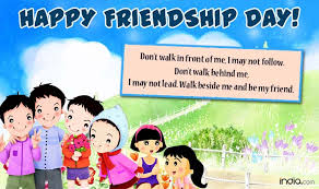 Happy Friendship Day 2016: 20 Best Friendship Day Greetings, e ...