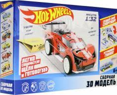 Книги издательства <b>Hot Wheels</b> | купить в интернет-магазине ...