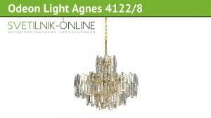 <b>Люстра Odeon Light</b> Agnes <b>4122/8</b> обзор: светильник <b>Odeon Light</b> ...