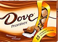 Набор <b>конфет DOVE</b> Promises Молочный – купить в сети ...