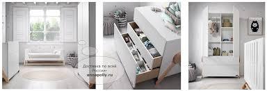 <b>Micuna Swing</b> шкаф - купить в интернет-магазине Annapolly.ru ...