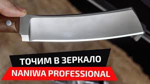 Заточка <b>кухонного ножа</b> А.И. Уракова. На что способны камни ...