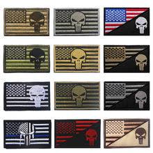 <b>american</b> flag <b>patch</b>