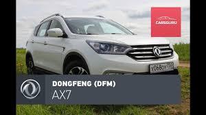 DongFeng <b>DFM AX7</b>. Все проблемы в настройках. - YouTube