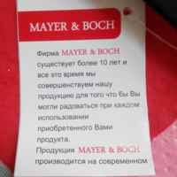 Посуда | <b>Mayer</b> & <b>Boch</b> | <b>Сковорода</b> | Отзывы покупателей