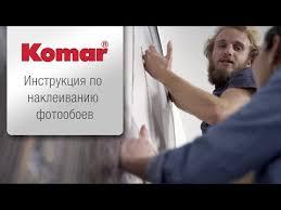 ᐉ Купить <b>Фотообои</b> Komar <b>Disney</b> 4-416 <b>Fairies Forest</b>, 368х127 ...
