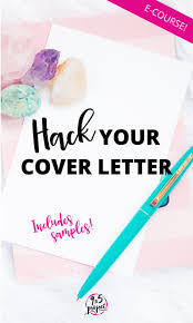 hack your cover letter e course for jobseekers track coach cover letter