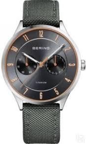 Купить <b>часы</b> наручные цвет серые в Новосибирске - Я Покупаю