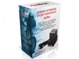<b>Аксессуар</b> RedLine Dual <b>Battery</b> Charger AHBBP-RL313 for GoPro ...
