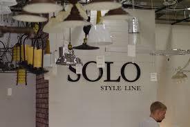 Solo <b>Style Line</b> шоу-рум люстр и штор - Posts   Facebook
