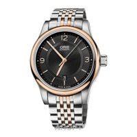 Наручные <b>часы Oris</b>: Купить в Туле | Цены на Aport.ru