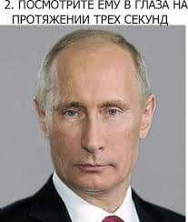 Французский актер Ришар отказался выступать в Крыму по политическим причинам - Цензор.НЕТ 9881