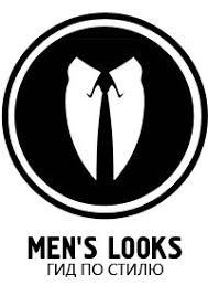 <b>MEN'S LOOKS</b> | VK