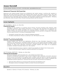 financial aid cover letter template financial aid cover letter