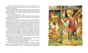 <b>Расмус</b>-<b>бродяга</b> - <b>Линдгрен</b> А. | Купить <b>книгу</b> с доставкой | My ...