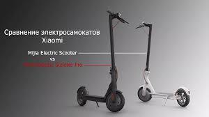 Сравнение <b>электросамокатов Xiaomi Mijia Electric</b> Scooter vs ...