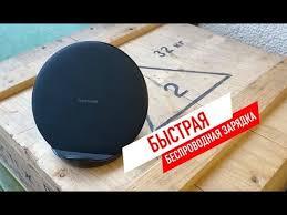 <b>Samsung EP N5100</b>   Домашняя быстрая беспроводная <b>зарядка</b> ...