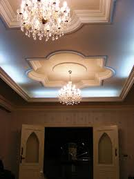 arabian ceiling jeddah daily photo many typical homes in arabia have beautiful ceilings and lighting elegant beautiful home ceiling lighting