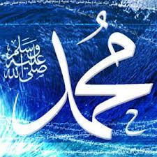 Sambutan Masyarakat Madinah Atas Kedatangan Nabi Muhammad saw.