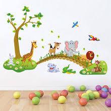 <b>Lion</b> Room Wallpaper