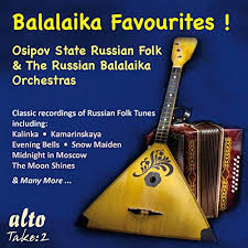 Fantasy on Two Folksongs by <b>Osipov State Russian Folk</b> Orchestra ...